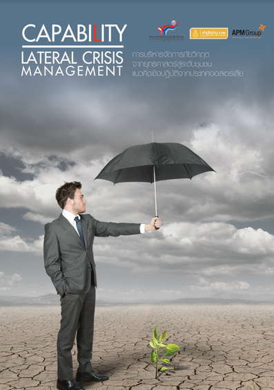 Cover--v07--L-Lateral Crisis Management