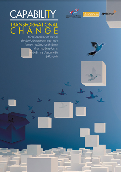 Cover--v09--T-Transformational Change