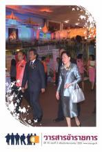 วารสารข้าราชการ ปีที่ 55 ฉบับที่ 2 พ.ศ. 2553